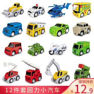 儿童回力惯性小汽车套装组合宝宝玩具各类车消防救援工程车模型男