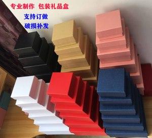 定制礼品盒包装定做上下盖抽屉天地盖 翻盖盒直销批发黑色印刷