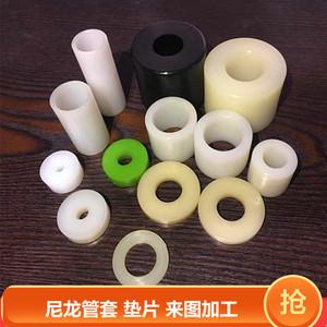 尼龙棒加工实心圆柱耐磨轴套管硬空心塑料圈衬pa增强垫片来图定制