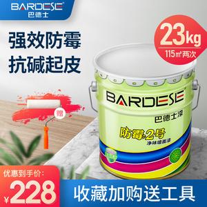 巴德士内墙乳胶漆十大品牌 白油漆大桶装防潮防霉墙面涂料漆网红
