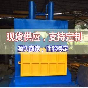 液压橡胶裁剪机厂家直供大块再生胶立式龙门液压铡刀卷液压切胶机