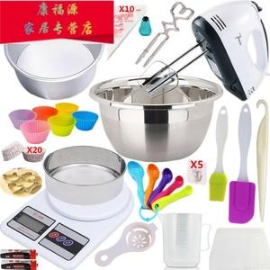 烘焙工具套装【送十礼】电动打蛋器家用打奶油机电子秤蛋糕模具