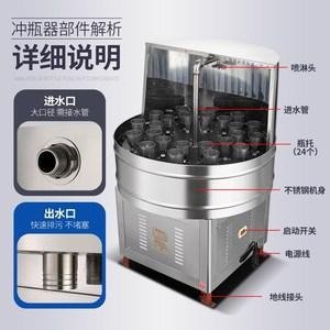 定做清洗洗瓶机瓶子冲洗瓶机组玻璃杯鲜奶不锈钢烧杯高速立式清洁