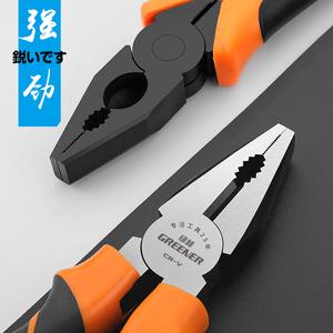 绿林老虎钳子钢丝钳6电工8寸省力老虎钳子多功能工业级手钳子工具