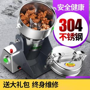 艾叶加工机 粉碎机打艾绒的机器艾草家用超微铁皮石斛磨粉机 干磨
