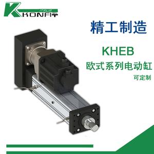 伺服电动缸大推力电动推杆直线伸缩高精度电缸小型工业电机设备