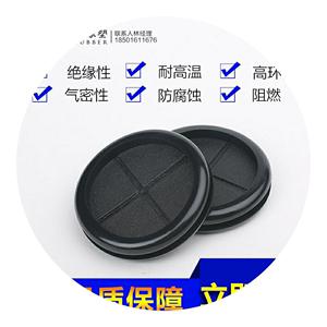 热卖包邮 环保双面防尘护线圈 长腰型合成橡胶阻燃出线圈 出线保