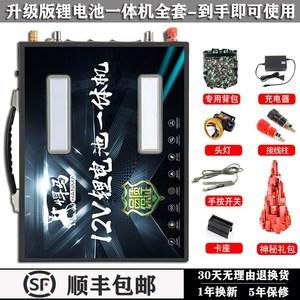 。逆变器12V锂电池12V锂电池理超轻锂电瓶电瓶锂电芯大功率一体机
