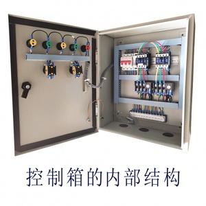 消防水泵控制柜 智能巡检柜  一用一备变频控制柜 厂家直销