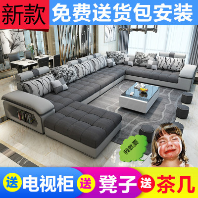 通用清新大气易便携式沙发组合拆洗木质超软房间新中式整装转角年中大促