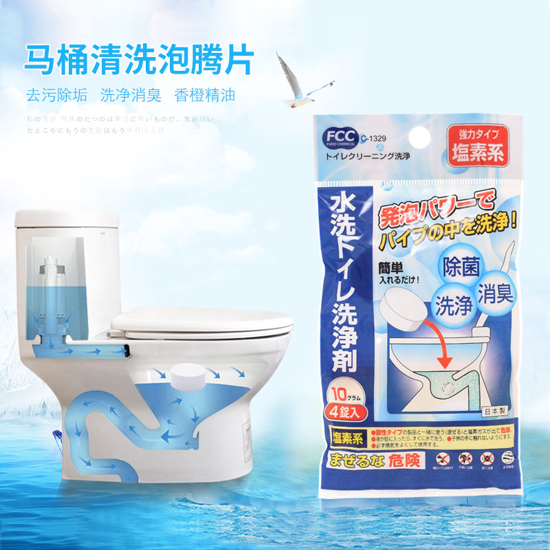 Моющие средства для туалета Артикул 21213335882