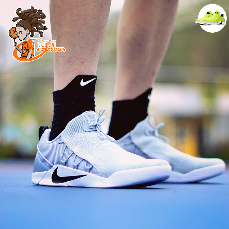 Nike Kobe AD NXT科比12NXT男子低帮透气精英季后赛篮球鞋882049