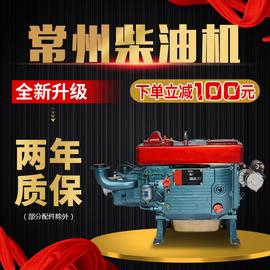 常州12马力15马力18马力20马力22马力24马力水冷单缸柴油机 全系图片
