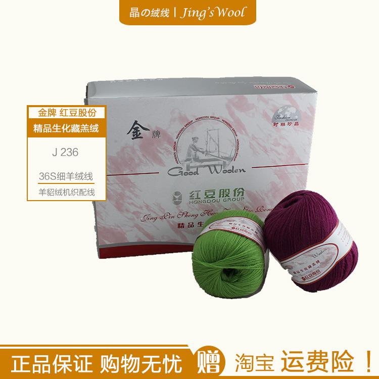 Шерстяные нитки для вязания Артикул 9655244489