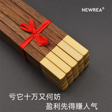 NEWREA new sharp chicken wing wood red sandalwood household chopsticks 10 pairs sale club factory direct supply 2000 sets grab!