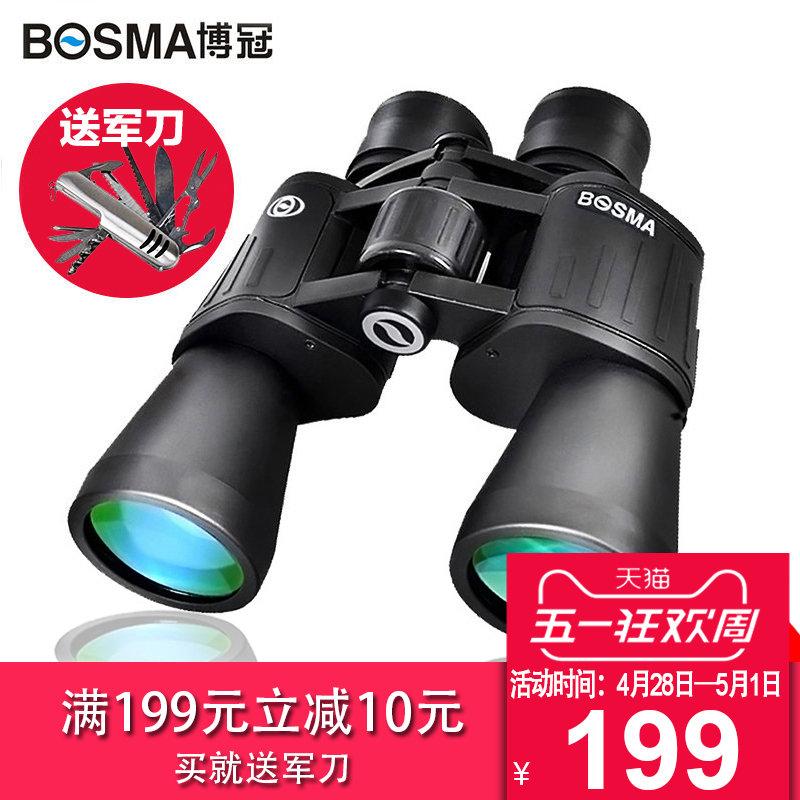 博冠高清夜视望远镜