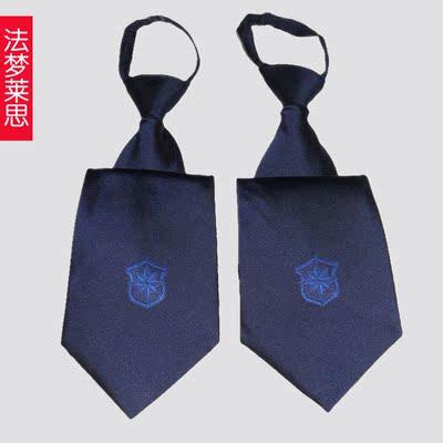 保安领带 藏蓝色黑色保安领带 防滑式拉链工作领带 保安领带