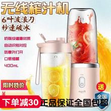 拍下减Deerma/德尔玛DEM-NU05充电果汁摇摇杯迷你电动榨汁机正品