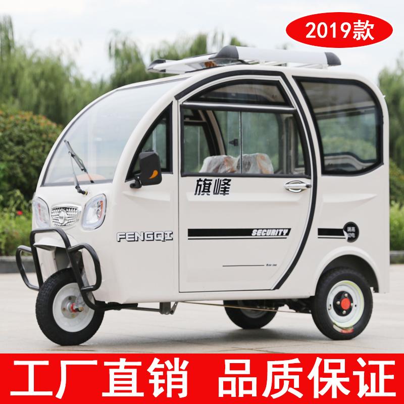 全封闭成人电动三轮车载客电瓶车家用接送孩子代步车新能源篷车
