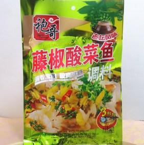 满5袋包邮 袍哥藤椒酸菜鱼调料330g 买10袋送1袋 2019年2月新货