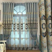 定制高档欧式奢华雪尼尔绣花窗帘客厅卧室飘窗落地窗遮光窗帘成品