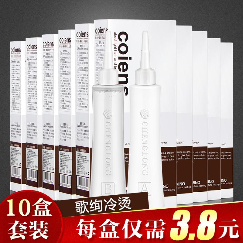 Краска для волос Артикул 595977034623