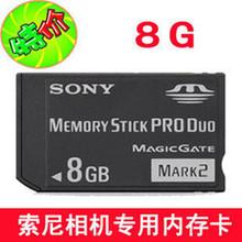 包邮索尼内存卡MS8GDSCT2T77T70T700TX1相机记忆棒