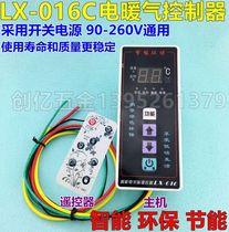加热控制器开关小型温控度120605040自动断电复位温度开关