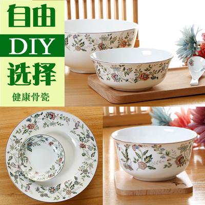 家用金边骨瓷餐具 DIY配置 面碗饭碗盘子碟鱼盘品锅汤碗汤勺促销