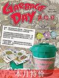 TOYBOX Table Games Genuine Collection Day Garbage Day Chinese Edition Out of Stock