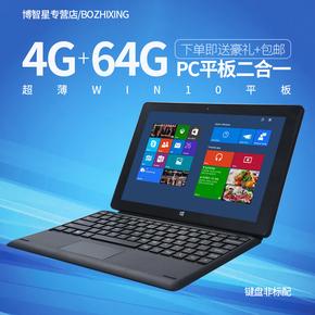 博智星 K8超薄pc二合一win10平板电脑windows系统10寸安卓智能12