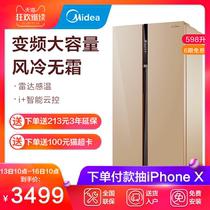 宿舍小型冰箱冷冻冷藏租房节能静音办公寓小冰箱72A138BCD小鸭牌