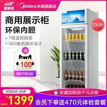 双门双温商用冷柜小型小冰柜家用冷冻柜182LBCD海浪HAILANG