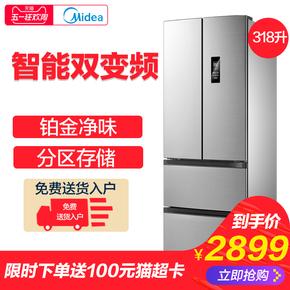 Midea/美的 BCD-318WTPZM(E)法式多开门电冰箱变频智能冰箱家用