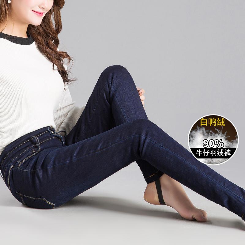 2017新款牛仔羽绒裤女外穿高腰修身显瘦保暖裤小脚棉裤加厚白鸭绒