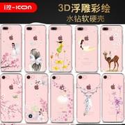 正品ICON苹果7手机壳iphone7plus手机壳3D浮雕透明挂绳水钻硅胶套