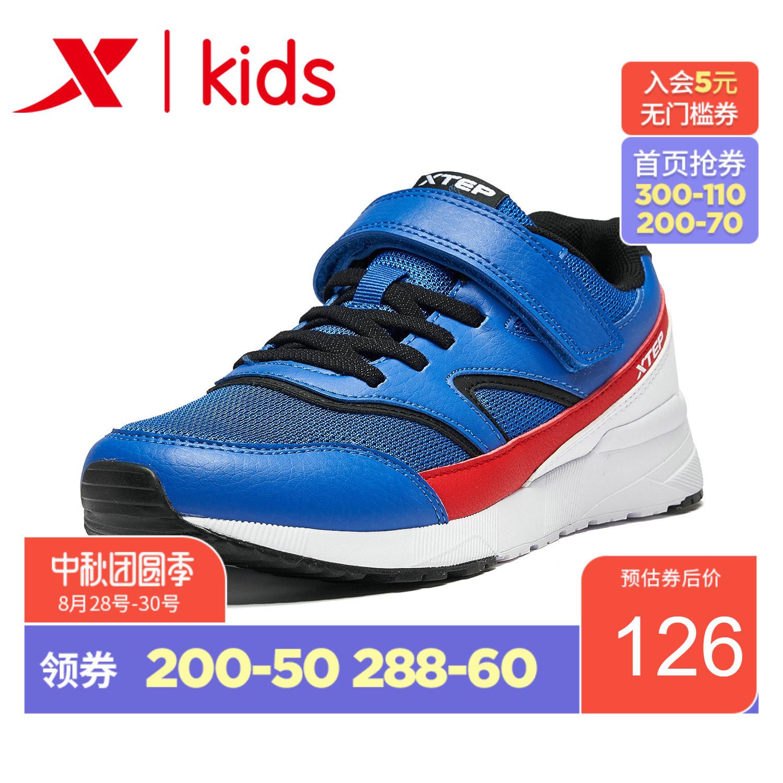 特步童鞋兒童運動鞋男童鞋2019春季新款跑步鞋中大童革面兒童鞋子