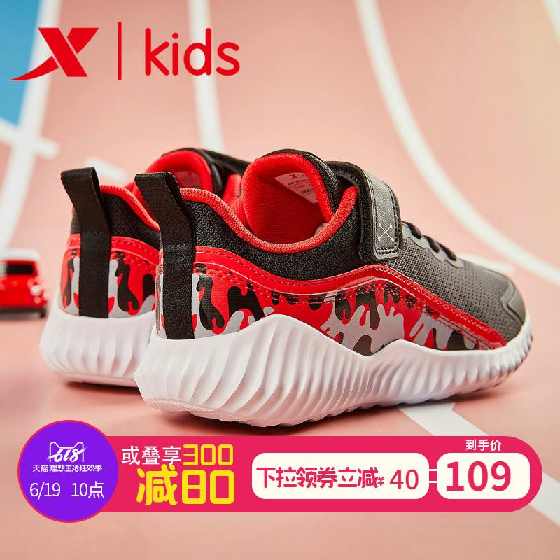 特步童鞋刀锋底新款儿童运动鞋小学生网面透气男童跑步鞋休闲鞋
