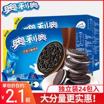 条装24牛奶涂层米果夹心威化饼干散装巧克力bengbeng泰国进口