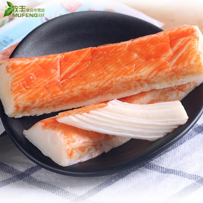 韩国进口客唻美蟹味棒*5包蟹肉棒手撕蟹柳即食蟹肉棒卷蟹足棒包邮