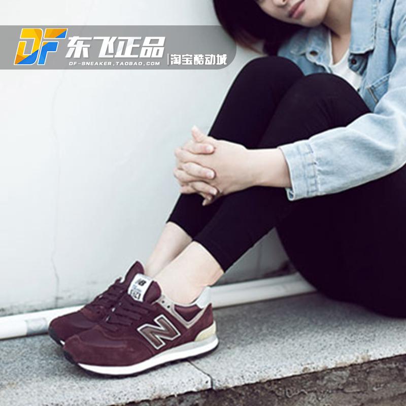 New Balance 新百倫574系列酒紅男女鞋運動鞋跑步鞋休閑輕慢跑鞋ML574VB