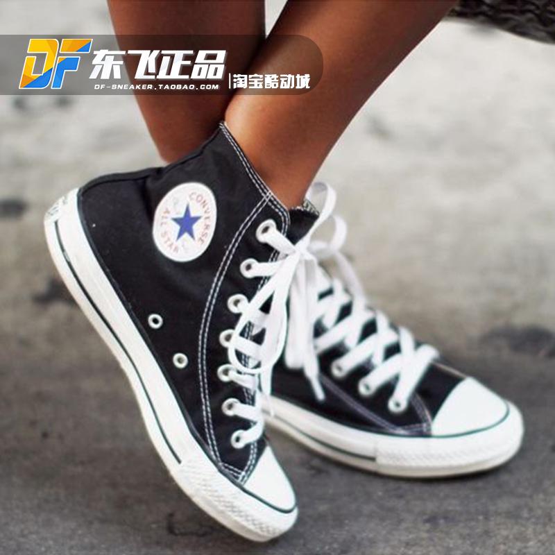 Converse All Star匡威经典男女黑白高帮帆布鞋板鞋101010/M9160C