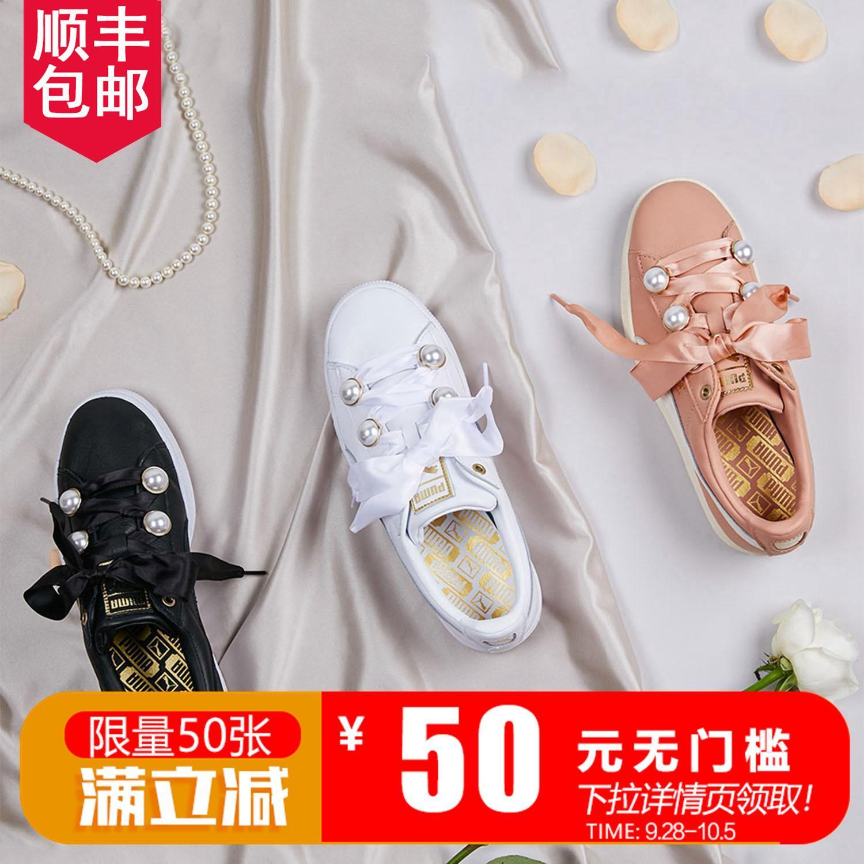 PUMA彪马女鞋珍珠蝴蝶结蕾哈娜同款休闲鞋2018新款板鞋运动鞋