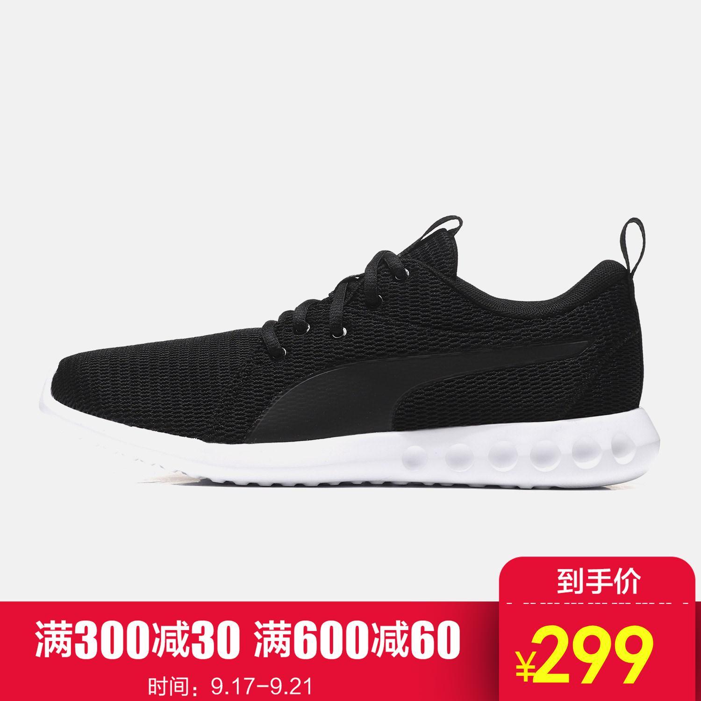 彪马PUMA男鞋跑步鞋健身2018新款网面透气休闲运动鞋191082