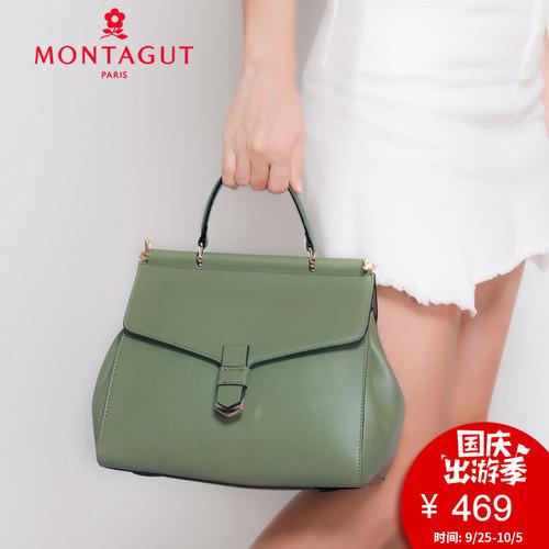梦特娇女包女士休闲包包欧美时尚韩版单肩包青年简约手提包84112