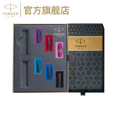 派克钢笔盒