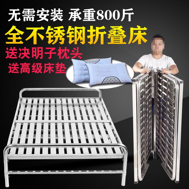 不锈钢1米床
