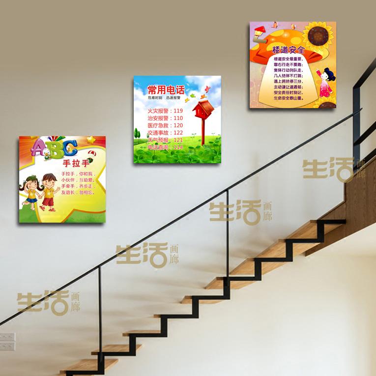 学校走廊挂画
