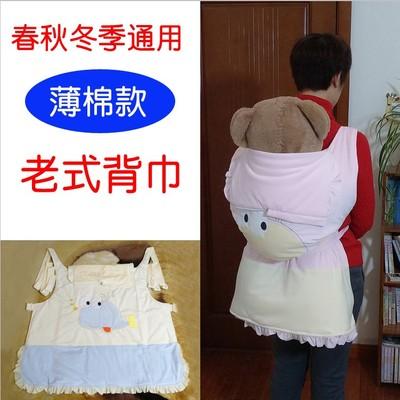 四川贵州重庆老式背巾婴幼儿传统薄棉背带后背前抱斜抱式云南背扇