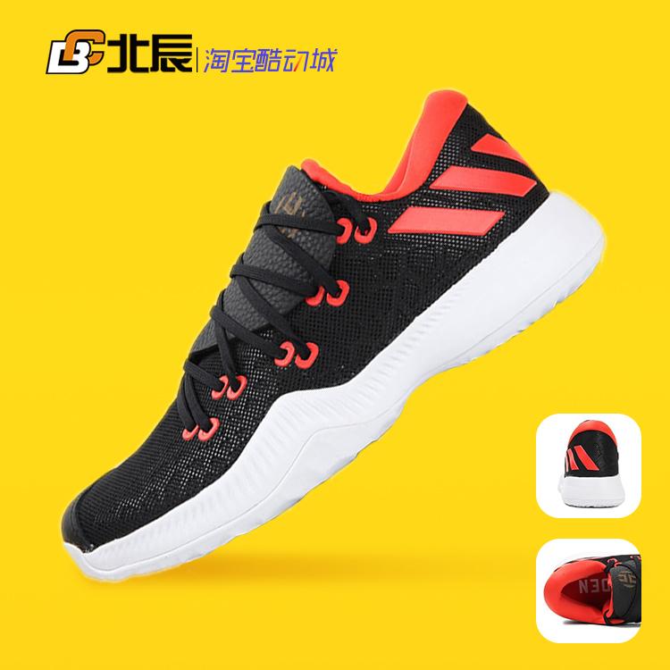 Adidas/阿迪达斯篮球鞋男子Harden B/E哈登训练耐磨实战鞋 AC7820